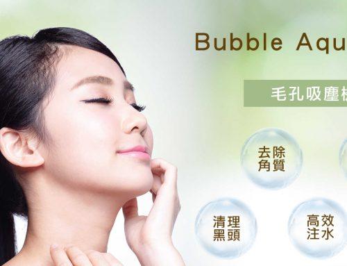 韓國BUBBLE AQUA PEEL (單次收費)