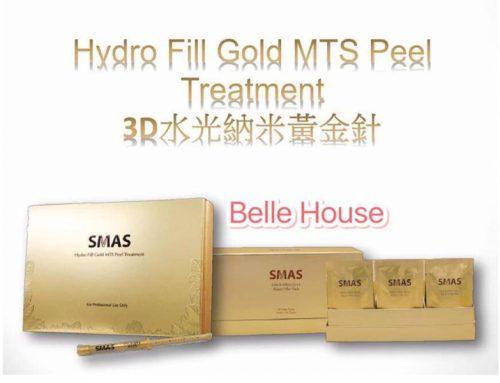 韓國3D水光鉑金版黃金針 (單次收費)